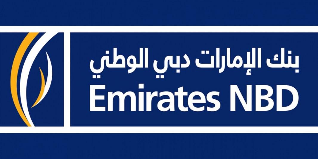 الإمارات دبي الوطني مصر يوقف استخدام بطاقاته في الخارج